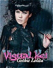 Visual Kei und Gothic Lolita Kleidung